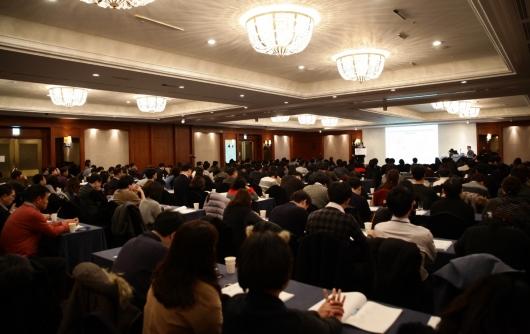 ▲3일 서울 삼성동 그랜드인터컨티넨탈호텔에서 열린 장바이오학회(Gut Bio Society) 1회 워크숍 행사장 모습