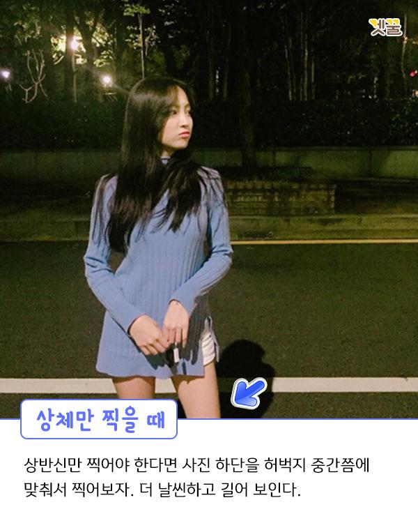 (출처 : 정혜성 인스타그램)