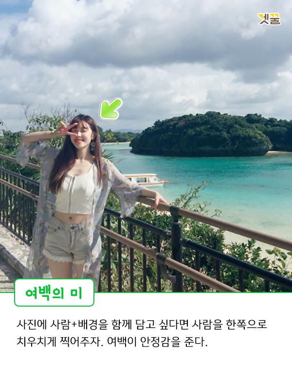 (출처 : 전효성 인스타그램)