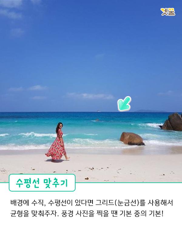 (출처 : 박신혜 인스타그램)