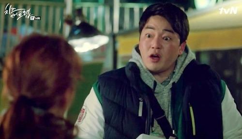 (출처: 드라마 '치즈인더트랩')