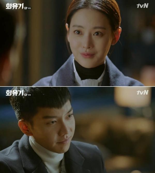 (사진=tvN '화유기')