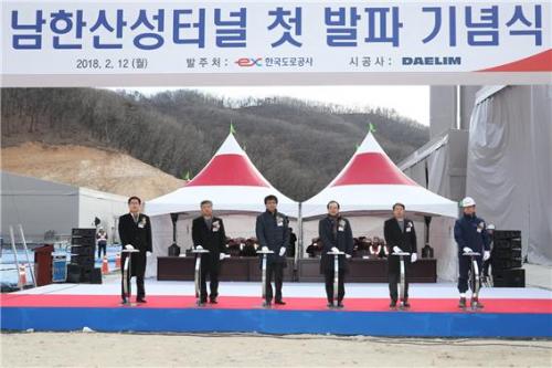 ▲한국도로공사는 12일 남한산성 터널 시점부인 성남시 중원구에서 첫 발파 기념식을 가졌다고 밝혔다. 이를 통해 2016년 착공된 서울-세종 고속도로 건설사업이 본격적으로 탄력을 받을 것으로 예상된다.