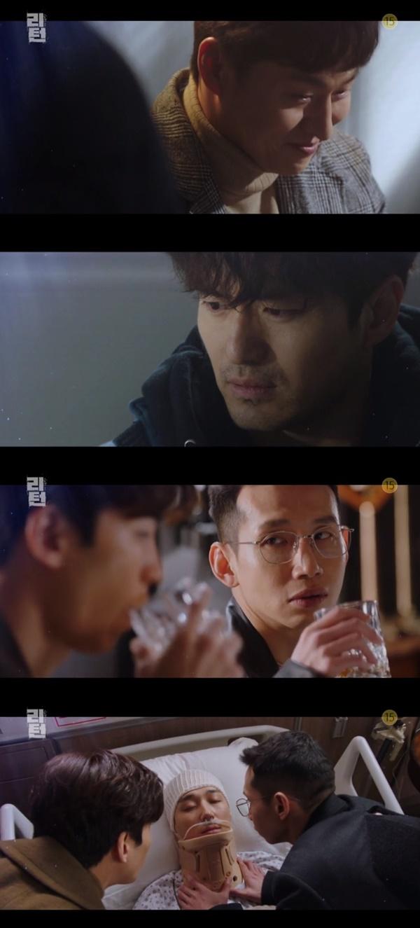 (SBS 수목드라마 '리턴')