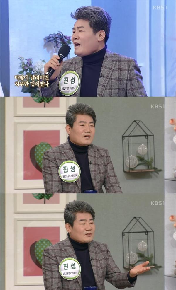 (KBS1 '아침마당')