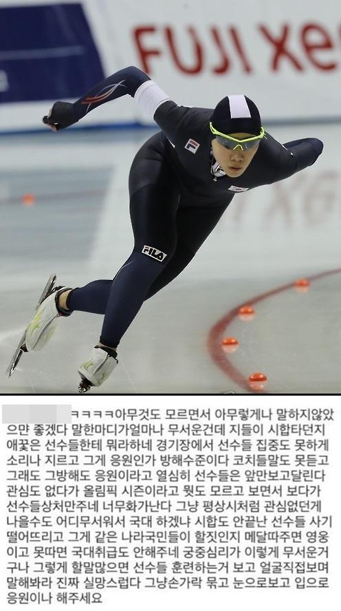 (출처=연합뉴스 및 장수지 SNS)