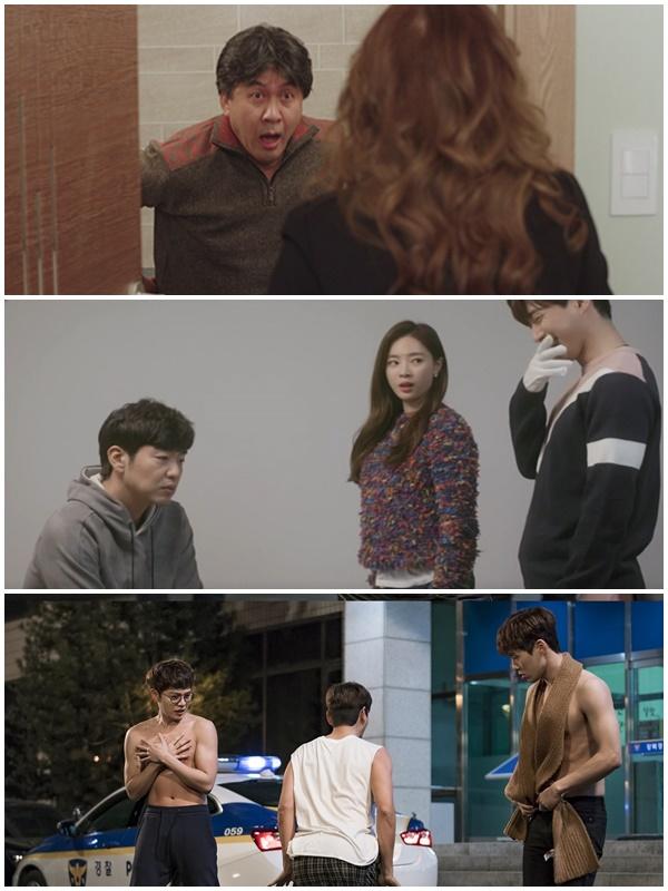 (사진=TV조선 '너의 등짝에 스매싱', MBN '연남동 539', JTBC '으라차차 와이키키')