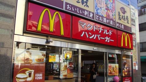 ▲일본 맥도날드 매장. 출처 = 유투브 화면 캡쳐.