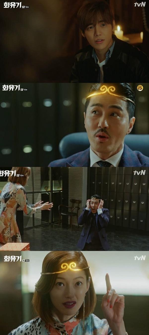 (▲사진=SBS 주말드라마 '화유기')