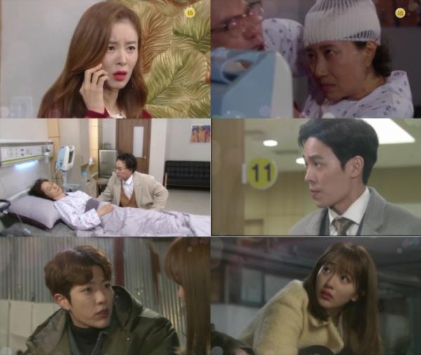 (출처=KBS 1TV '미워도 사랑해')