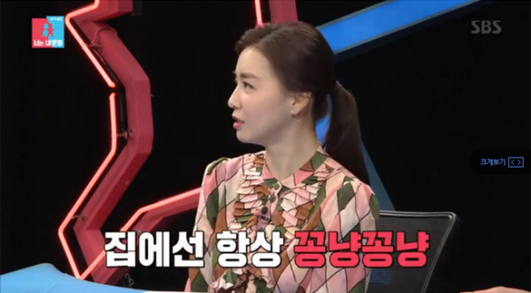 ▲배우 박선영(사진=SBS)