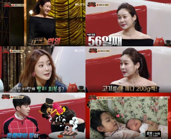 (출처=tvN '토크몬')