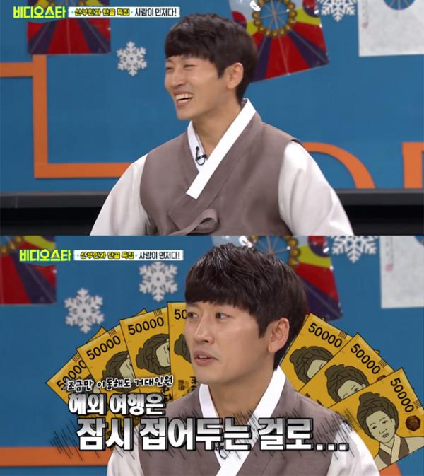 ▲'비스' 박지헌(사진=MBC 에브리원)