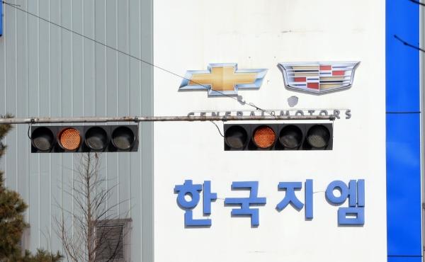 ▲13일 오전 폐쇄가 결정된 제네럴모터스(GM) 전북 군산 공장이 한적한 모습을 보이고 있다. (사진제공=연합뉴스)