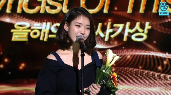 ▲아이유(출처='2018 가온차트 K-POP 어워드' V앱 방송캡처)