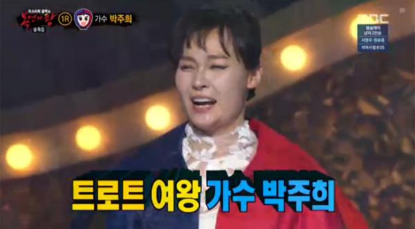 ▲'복면가왕' 박주희(사진=MBC)
