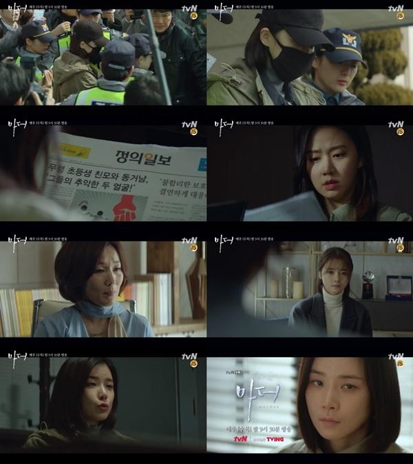 (▲사진=tvN 수목드라마 '마더')