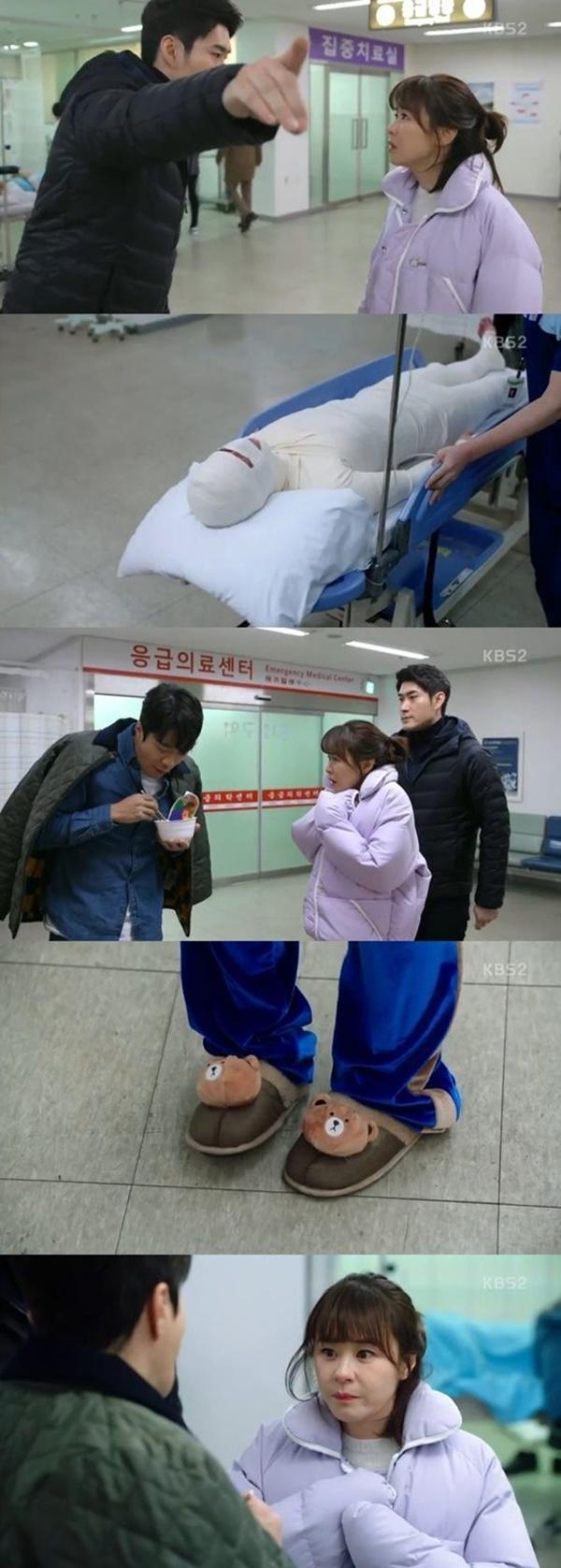 (▲사진=KBS2 수목드라마 '추리의 여왕 시즌2')