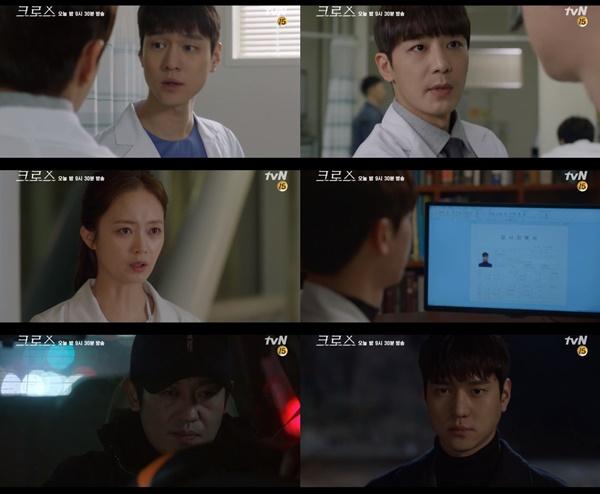 (▲사진=tvN 월화드라마 '크로스')