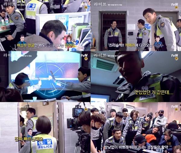 (▲사진=tvN 주말드라마 '라이브')