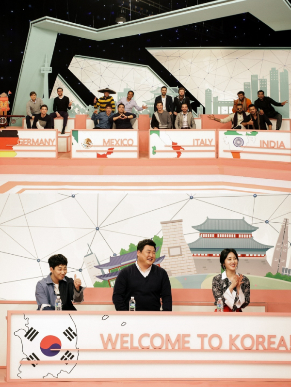 ▲'어서와 한국은 처음이지?' 33회 캡처(사진=MBC 에브리원)