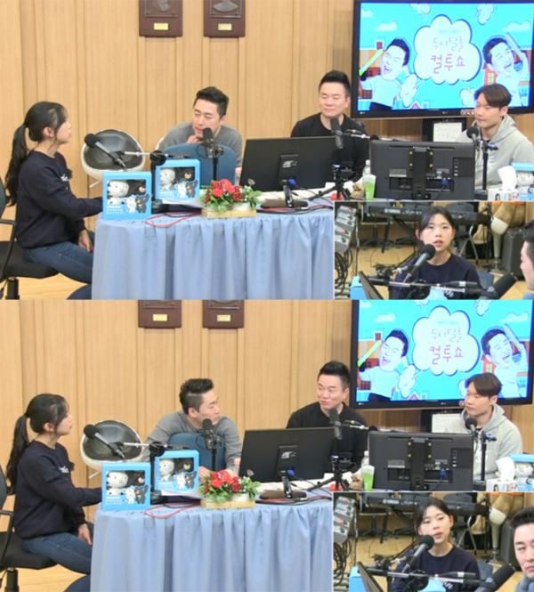 ▲'컬투쇼' 이슬비(사진=SBS 파워FM)
