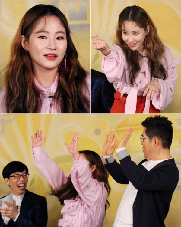 ▲'해피투게더3' 조현아(사진=KBS2)