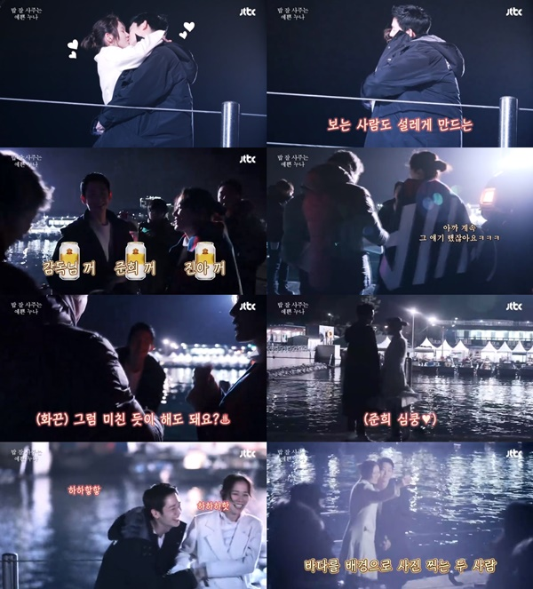 (▲사진=JTBC 금토드라마 '밥 잘 사주는 예쁜 누나')