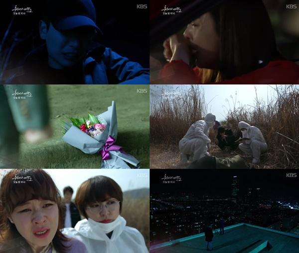 (▲사진=KBS2 수목드라마 '추리의 여왕2')