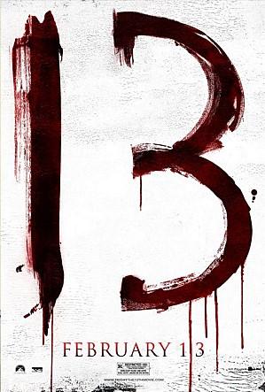(출처=영화 '13일의 금요일' 포스터)