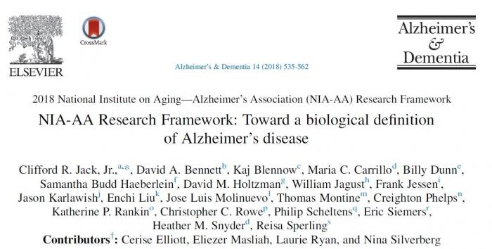 ▲지난 10일 미국 국립보건원(NIH) 산하 국립노화연구소(NIA)과 알츠하이머병 협회(AA)는 'NIA-AA Research Framework: Toward a biological definition of Alzheimer's diasease'라는 제목의 논문을 발표하면서 알츠하이머병 연구에 대한 새로운 틀을 제시하고 있다.