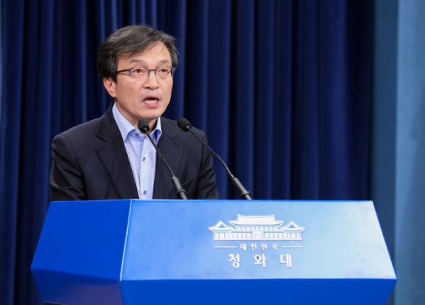 ▲청와대 김의겸 대변인.(연합뉴스)