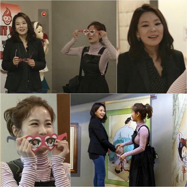 ▲'1%의 우정' 곽정은 김지민(사진=KBS2)