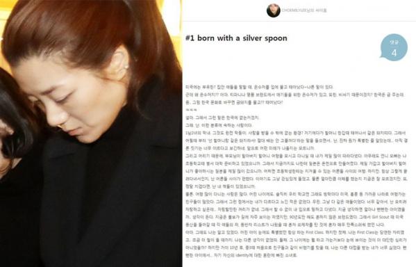 (출처=연합뉴스, 온라인 커뮤니티)