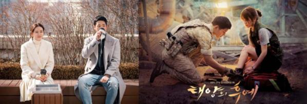 (사진제공=JTBC, KBS)