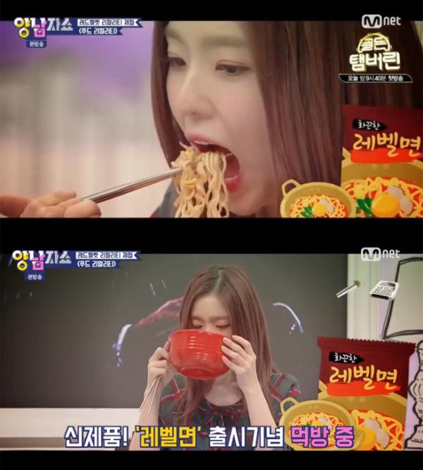 ▲'양남자쇼' 아이린(사진=Mnet)