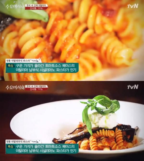 ▲'수요미식회' 6회 캡처(사진=tvN)