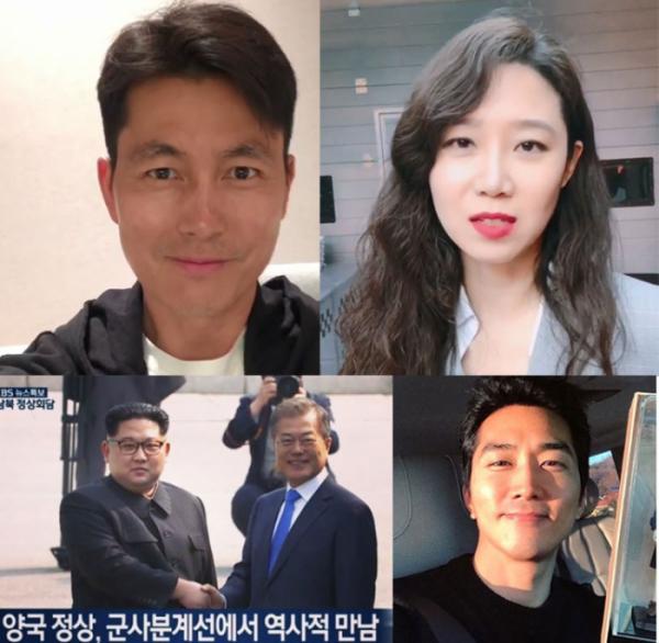 (출처=정우성, 공효진, 송승헌 인스타그램)