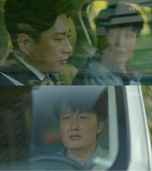 (▲사진=KBS2 월화드라마 '우리가 만난 기적')
