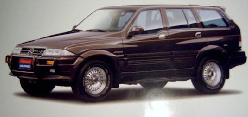 ▲1996년 말 출시된 무쏘 500 리미티드.