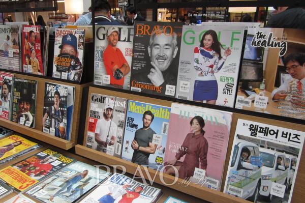 ▲도서관 중앙에 잡지특화 코너에 진열되어있는 '브라보 마이 라이프' 매거진.(김진옥 동년기자)