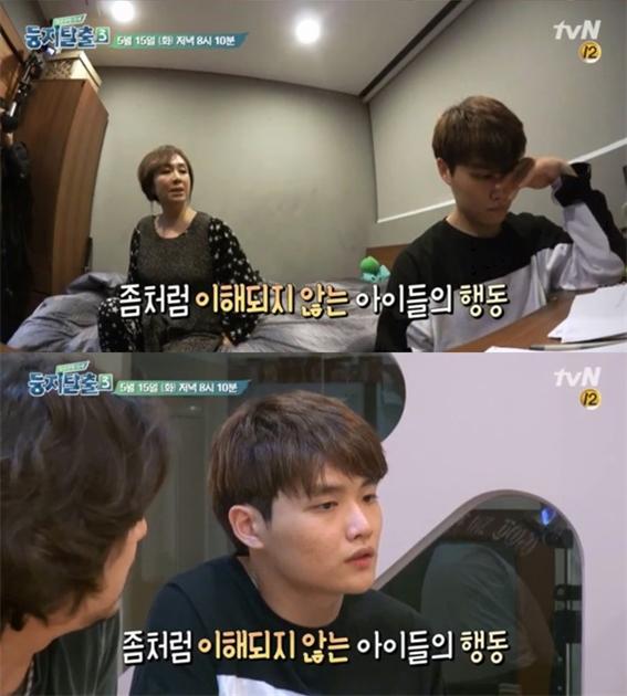 ▲'둥지탈출3' 캡처(사진=tvN)