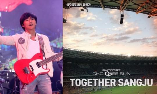 (▲사진='조용필과 위대한 탄생' 기타리스트 최희선, 앤트웍스 커뮤니케이션)