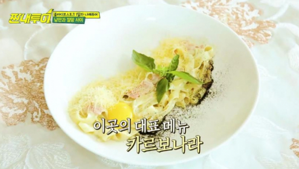 (▲사진=tvN '짠내투어')