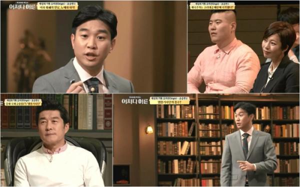 ▲'어쩌다 어른' 조승연(사진=O tvN)