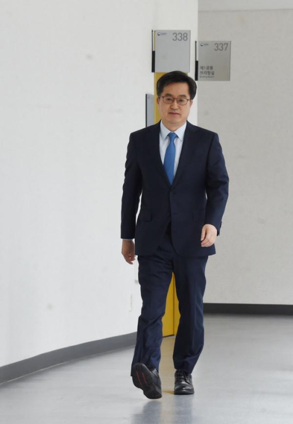 ▲김동연 부총리(기획재정부)