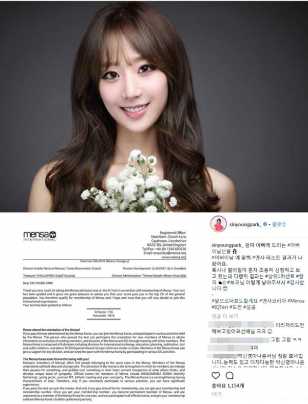 (출처=박신영 스포츠 아나운서 인스타그램)