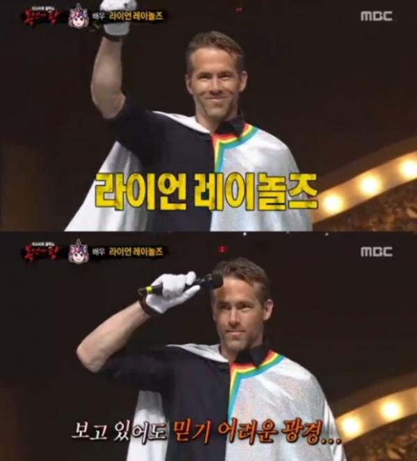 ▲라이언 레이놀즈(출처=MBC '복면가왕' 방송캡처)