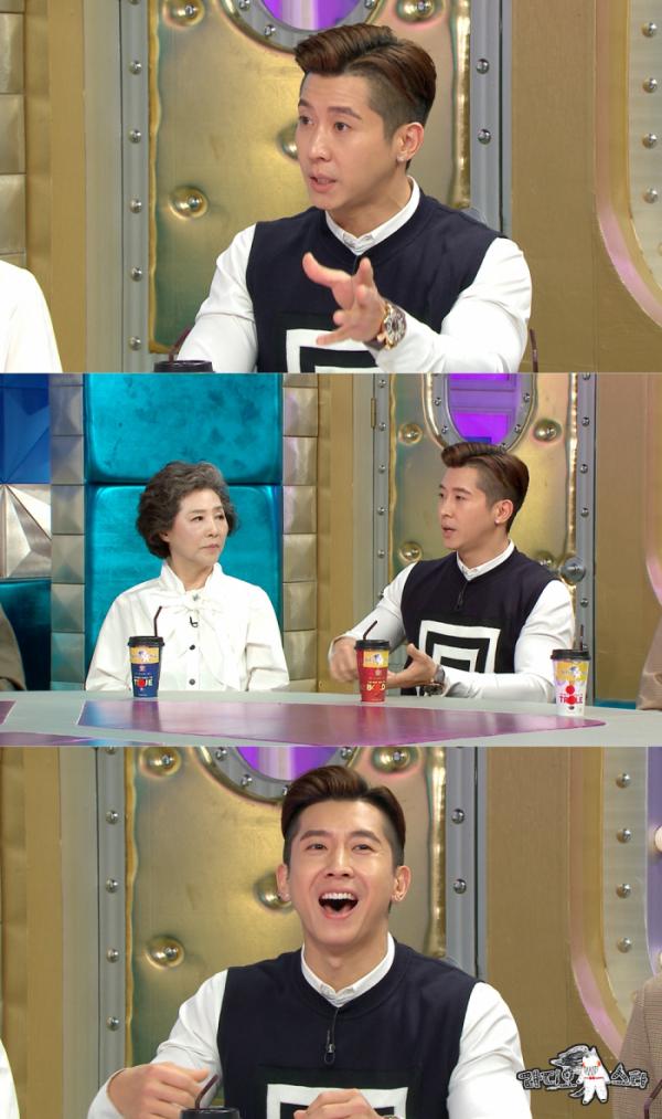 ▲'라디오스타' 브라이언 (사진=MBC)