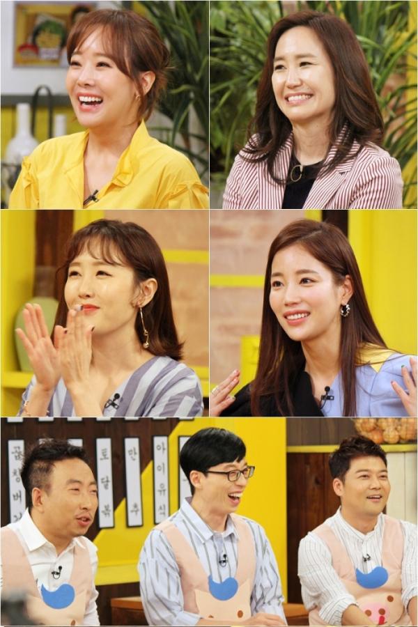 ▲'해피투게더3' 소유진 강주은 기은세 별(사진=KBS2)